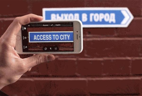 Google Translate introduces picture translate